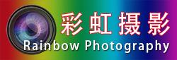 Ken Chen Phtography